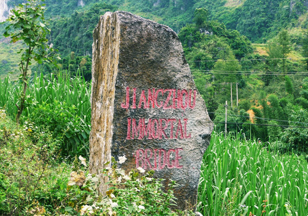 Jiangzhou Immortal Bridge rock sign