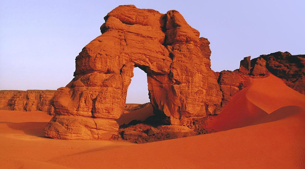 Forzhaga Arch