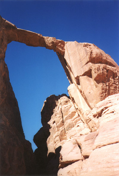 Rock Bridge of Burdah, Jordan