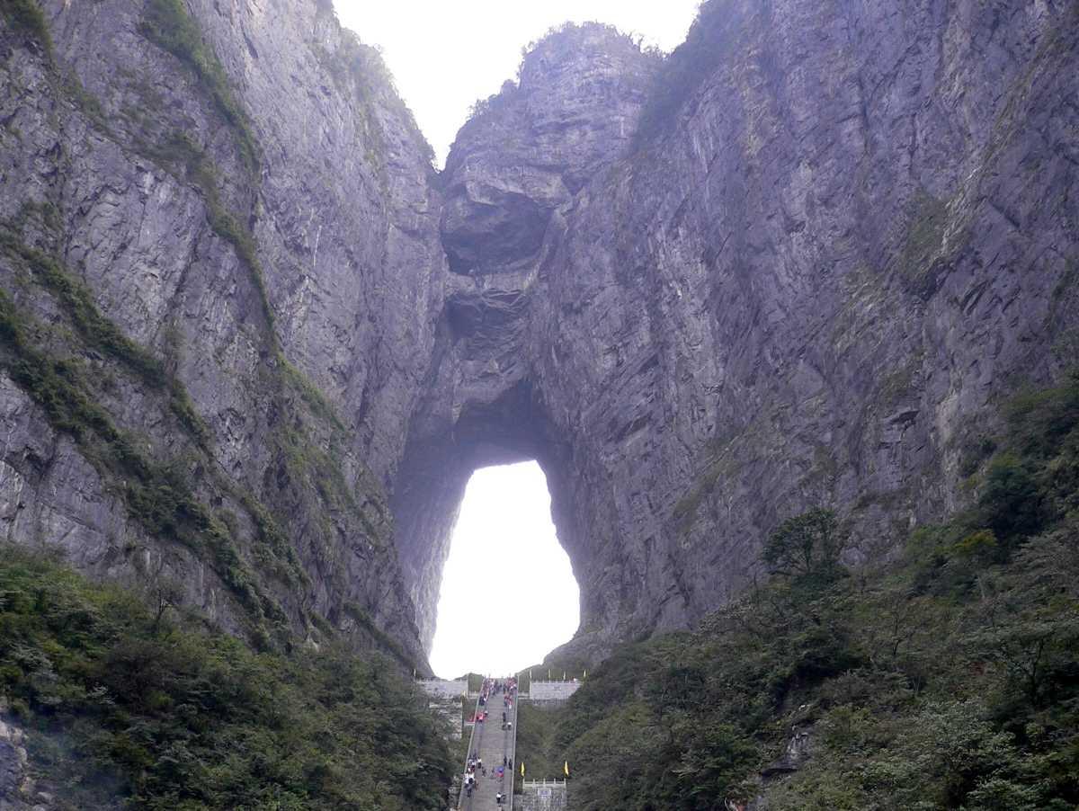 Heavenly Gate Tianmenshan
